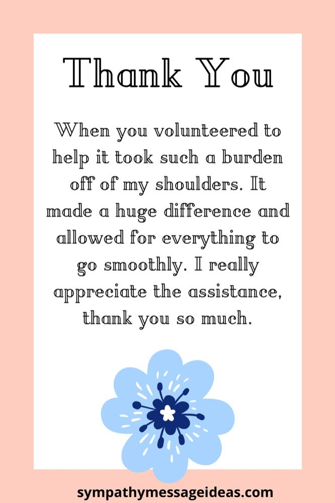 funeral thank you note for help