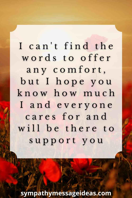 Sympathy text message